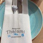 Photo of Thalami