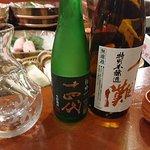Some of the sake shared with a friend. Final bill for food and sake: $1200++