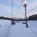 cable at Kiroro ski resort