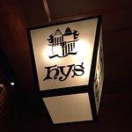 Hy's Steakhouse Whistler Foto
