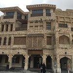 Photo of Souq Waqif Boutique Hotels