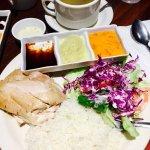 Chicken Broth & #33d Hainan Chicken w/ Salad