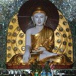 Kaunghmudaw Pagoda