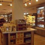 Store/Bakery area