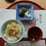 Zdjęcie Kyo Kaiseki Michokichi