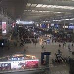 Photo of Shanghai Hongqiao Railway Station