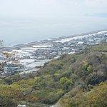 Foto de Nihondaira Ropeway