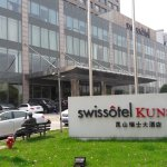 Pleasant stay at swissotel Kunshan.