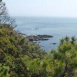 Photo of Tomogashima Island