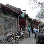 Starbucks in the Hutong