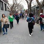 Walking Nanluoguxiang