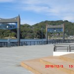 Photo de Kujukushima Pearl Sea Resort