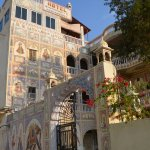 Photo of Hotel Shekhawati