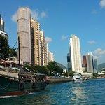 Foto di Victoria Harbour