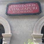 Photo of Gruzinskie Chaczapuri - Grodzka