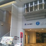 Photo of Sea Grande Shimizu Station Hotel