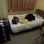 Photo of Hotel Asakusa & Capsule