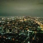 Photo of Hotel Osaka Baytower