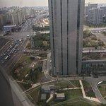 Foto de Ramada Plaza Shanghai Caohejing