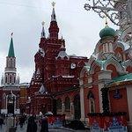 Roter Platz Foto