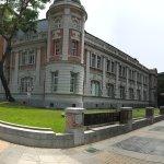 Photo de National Museum of Taiwan Literature