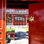Chengde Imperial Mountain Resort Foto