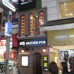 Photo of HUB Shibuya Center-gai