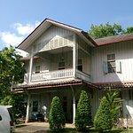 Phraya Ratsadanupradit Mahitsaraphakdi Museum