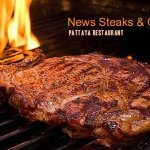 Photo of News Steaks & Grill
