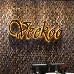 Foto de Veekoo Asian Restaurant