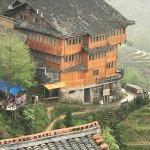 Photo de Li An Lodge