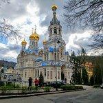 Pravoslavny Kostel Svateho Petra a Pavla