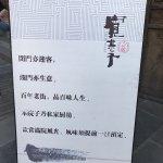 Photo de Kuanzhai Ancient Street of Qing Dynasty