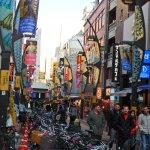 Ameyoko Shopping Street Foto