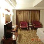 Photo of Chyuan Du Spring Resort