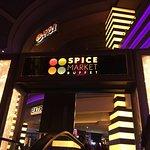 Photo of Spice Market Buffet