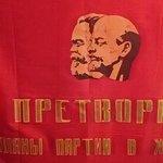 Drapeau URSS Musée KGB