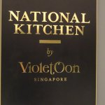 National Kitchen by Violet Oon Sign