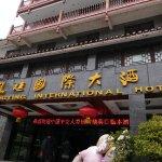 Fengting International Hotel