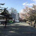 Photo de Aso shrine