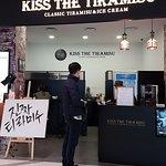 Kiss The Tiramisu照片