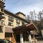 Photo de Shirafune Grand Hotel
