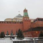 Foto de Mura e Torri del Cremlino