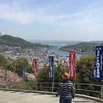 Photo of Senkoji & Senkoji Park