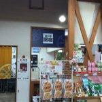 Photo of Roadside Station Sekijuku