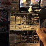 Foto de Dormy Inn Express Hakodate Goryoukaku