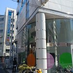 Photo of Seaside Inn Omori