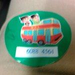 Photo of Big Bus Tours Hong Kong