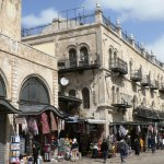 Jaffa Square in the Christian Quarter of the Jerusalem Old City!