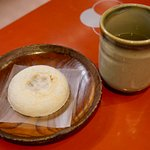 mochi filled with bean paste + green tea